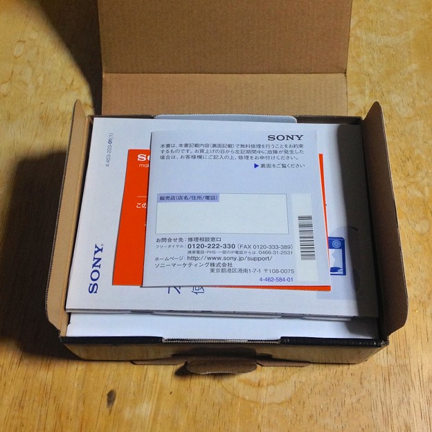 SONY DSC-WX300:箱の中身 - 1