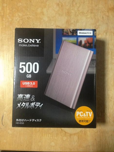 ソニーのポータブルHDD「HD-EG5」No - 1:箱