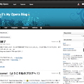 写真: 過去ブログ:My Operaのブログ「Kyu3's My Opera Blog」