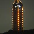 写真: スカイビュートレイン「植物園駅」から見た、ライトアップされた東山スカイタワー - 2