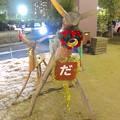 写真: ノリタケの森のクリスマスイルミネーション 2013 No - 54