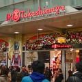 写真: JR名古屋タカシマヤのクリスマス・デコレーション 2013 No - 01