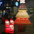 写真: アスナル金山のクリスマス・イルミネーション 2013 No - 02