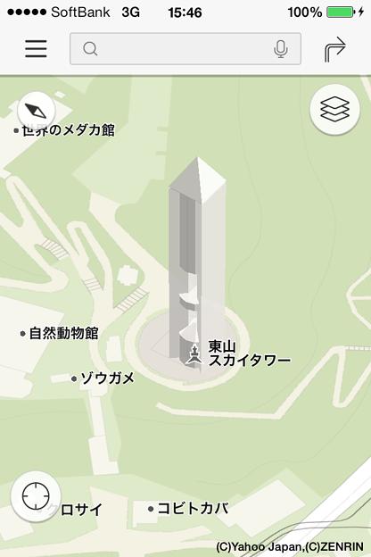 Yahoo!地図 4.0.0:東山スカイタワーが立体表示!