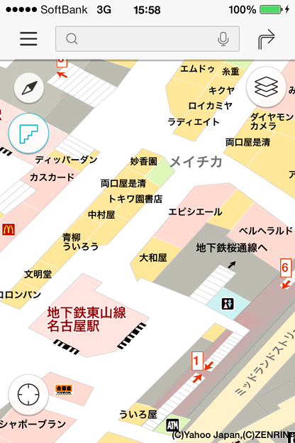 Photos: Yahoo!地図 4.0.0:名駅地下街も立体表示!