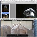 Mac OSX Mavericks:プレビューとQuickTime