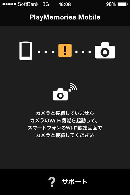 写真: PlayMemories Mobile 4.0.1:iOS7に最適化されたホーム画面