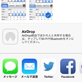 写真: iPhone 5c:写真アプリに「AirDrop」
