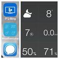 写真: Weathercube 1.4:デザインがiOS 7に最適化 - 4