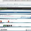 写真: Opera Next 20:スタッシュ(プレビュー有り)- 1
