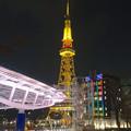 写真: オアシス21から見た、夜の名古屋テレビ塔 - 08