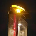 写真: オアシス21にある、ロウソクのような照明 - 4