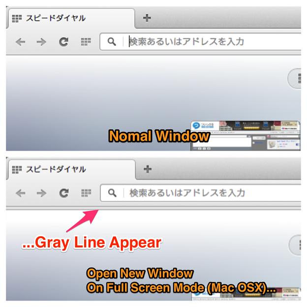 Photos: Opera Next 20:Open new window on Full screen mode (Mac OSX), Gray line appear!