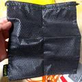 Jabra REVO Wireless No - 05:付属の収納袋