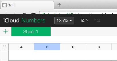 Opera Next 21:フルスクリーンでiCloudの新規ファイルを開くと、アドレスバーが半分消える - 3