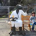 Photos: 東山動植物園 春まつり 2014:福井県立恐竜博物館のPRブース - 06