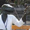 Photos: 東山動植物園 春まつり 2014:福井県立恐竜博物館のPRブース - 07