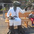 Photos: 東山動植物園 春まつり 2014:福井県立恐竜博物館のPRブース - 10