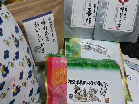 今日現在の我が家の日本茶ラインナップ