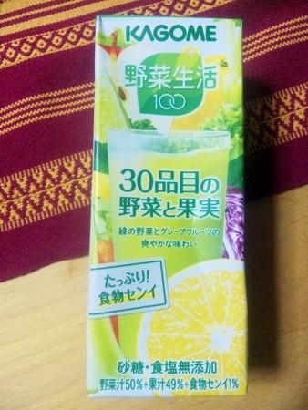 野菜生活100 30品目の野菜と果実