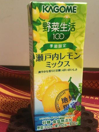 野菜生活100(季節限定)瀬戸内レモンミックス地域限定
