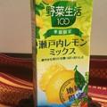 写真: 野菜生活100(季節限定)瀬戸内レモンミックス地域限定