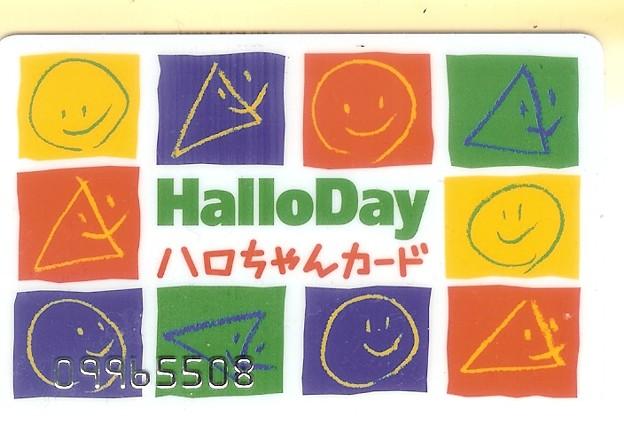 ちゃん カード ハロ [B!] 楽天Edy付き