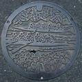 Photos: 埼玉県戸田市