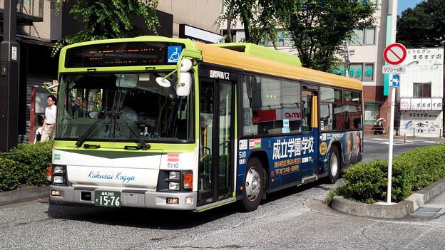 5110号車 [赤51]赤羽駅西口 ゆき