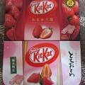 写真: KitKat