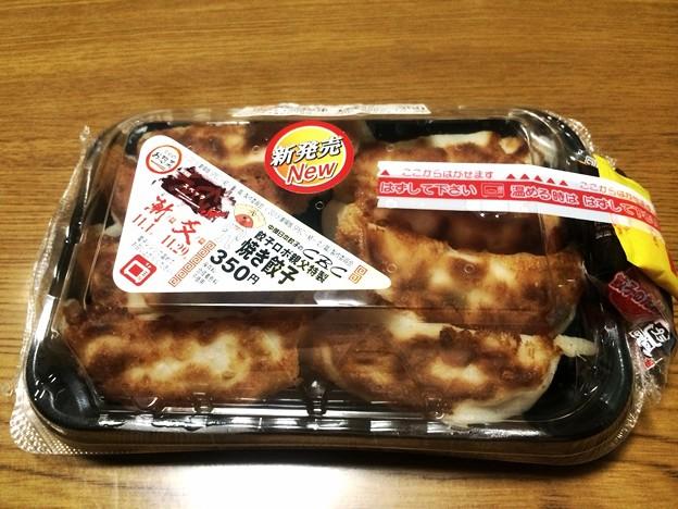 CBC中部日本餃子。 #SPEC