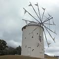 ギリャ風車