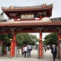 首里城公園 守礼門
