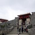 首里城公園 端泉門
