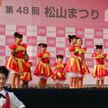 松山踊り優勝蓮の演技