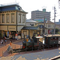 坊ちゃん列車の居る駅