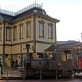 Photos: 坊ちゃん列車のある駅舎