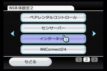 120730-011815-720x480p-000310