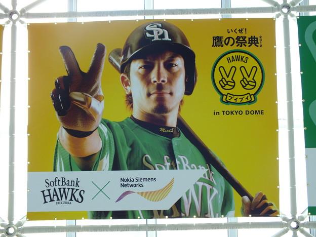 松田宣浩の画像 p1_25