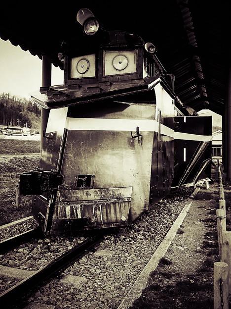 Kitakata Ramen Steam Pank