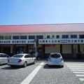 Photos: 銚子駅