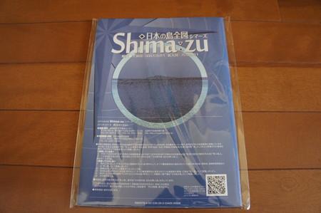 Shima zu