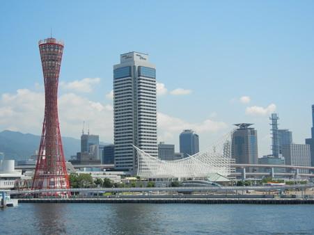 ホテルオークラと神戸ポートタワー