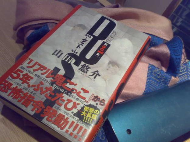 駿河屋の文学小説福袋100...