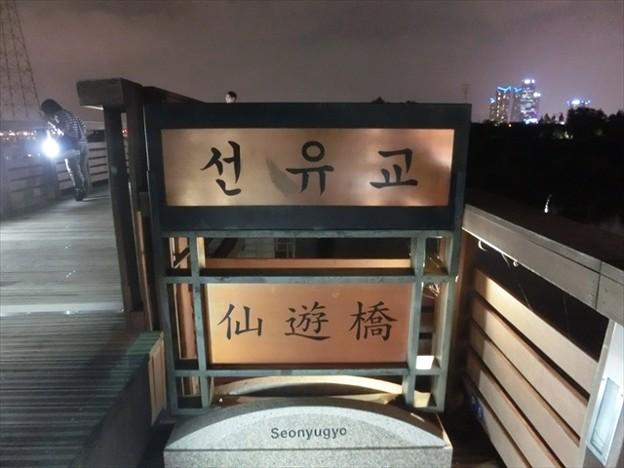 写真: ソウル081_R