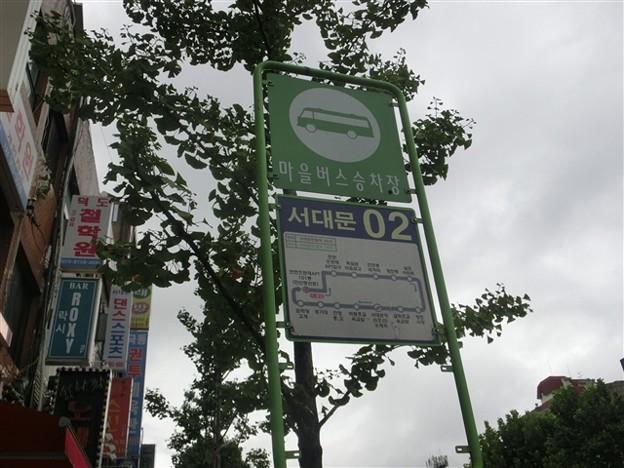 写真: ソウル164_R