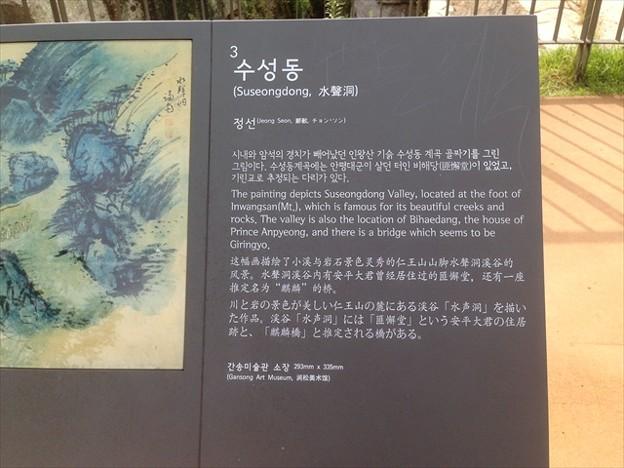 写真: ソウル345_R