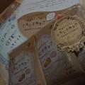 写真: @caramel_parfait   うちにもあるよん(*^.^*)。名駅のアンティークで買いまし...