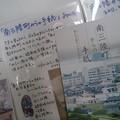 写真: みちのく屋(@michinokuya)東北ブックフェア。「南三陸町からの手紙」。さ...