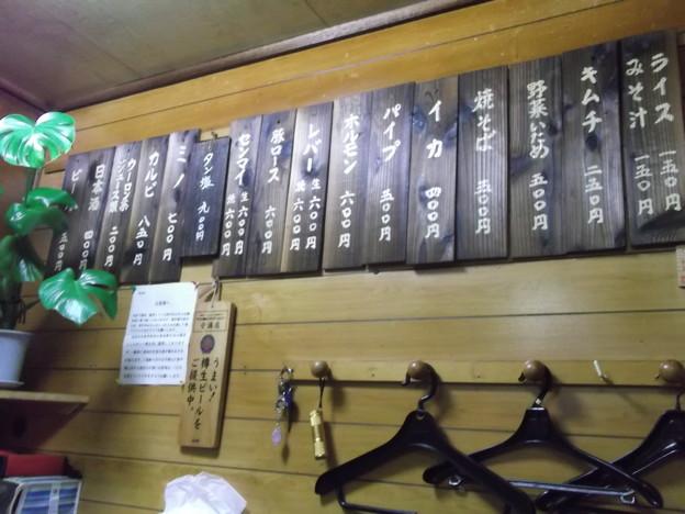 焼肉千寿2012.06 (2)